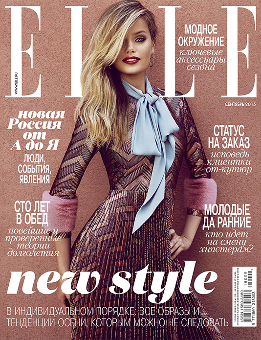 Elle Russia with Frida Aasen by photographer Xavi Gordo 00 | White Retouch